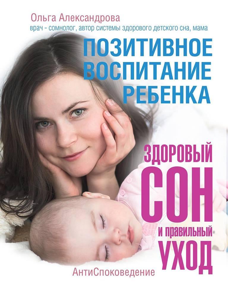 Хорошо ли вы знаете своего малыша?