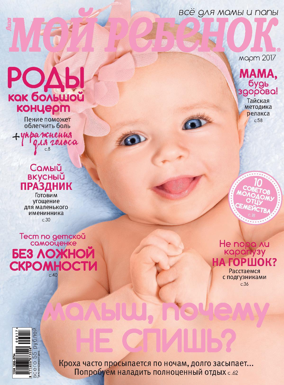 Mart  Liza  Cover
