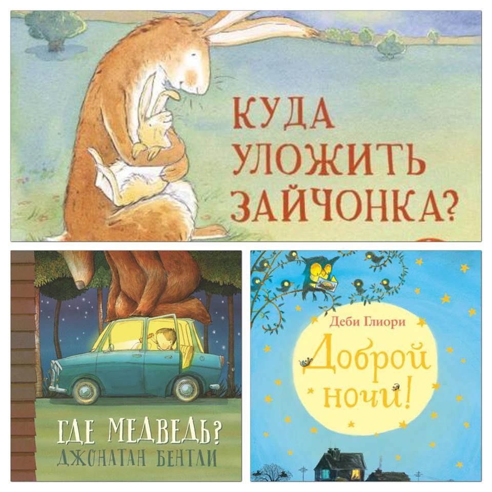 Сонные книги_